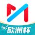 咪咕视频 v5.9.2.10