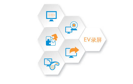 EV录屏 v4.1.71