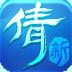 新倩女幽魂 v2.0.6456
