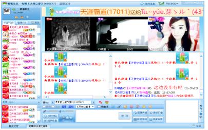 呱呱社区 v2.0.08081