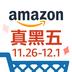 亚马逊购物 v22.9.0.600