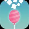 消灭气球 v3.26