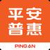 平安普惠 v6.41.0