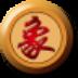 南奥象棋 v1.6.0.0