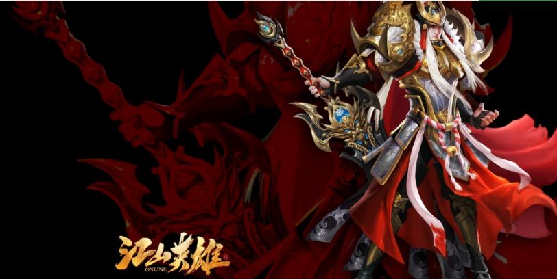 江山英雄 v1.0.1.16221
