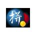 谷歌拼音输入法 v3.0.1.98