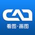 CAD快速画图 v29.1.0.1