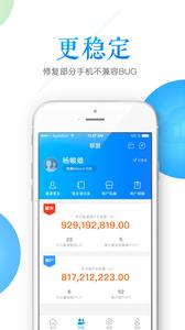 鑫联盟 v5.9.3