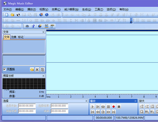 音乐剪辑器