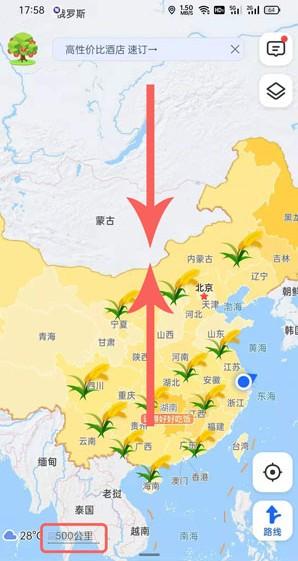高德地图麦穗怎么弄 水稻麦穗查看方法详解