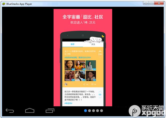 最右app电脑版官方最新版1