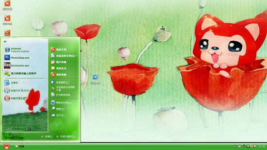 卡通阿狸XP系统主题