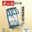 《电脑报》2015年第32期pdf