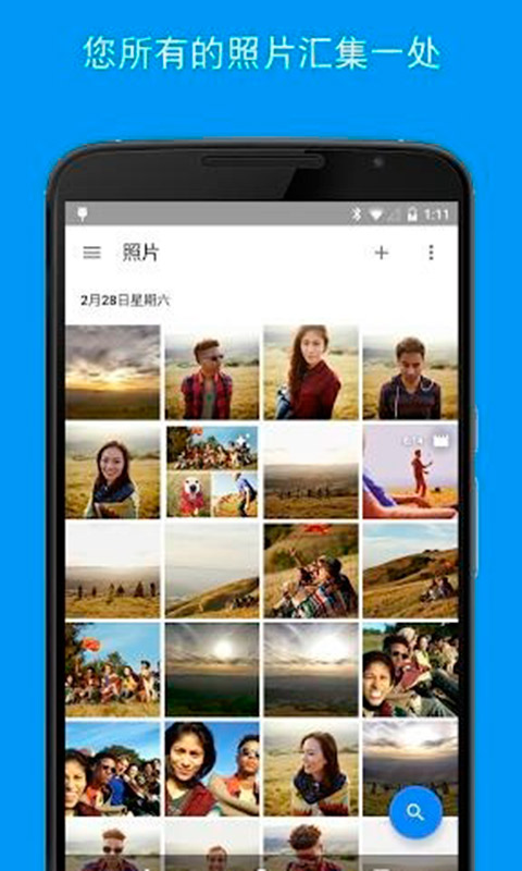 Google Photos官方下载