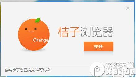 桔子浏览器怎么样 桔子浏览器官方下载