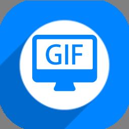 神奇屏幕转GIF软件