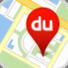 百度地图导航2018官方安卓手机版