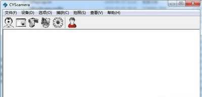 条码识别拍照系统(快递单识别软件)2