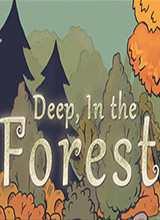 在森林深处