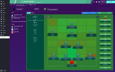 世嘉宣布《足球经理2020》PC版今日正式发售
