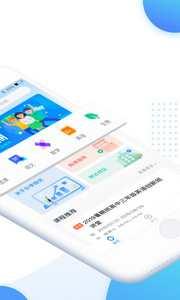 乐学培优app下载