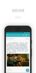 一本日记app下载