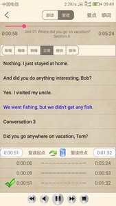 英语学习伴侣app下载