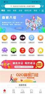 鑫精惠app下载