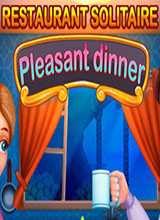 餐厅接龙:愉快的晚餐