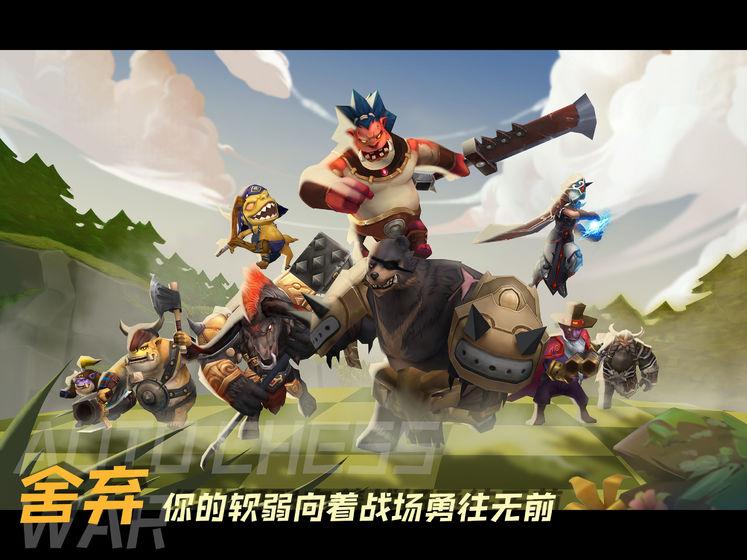 方块世界多人模式中文版手游下载