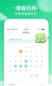 晓教育app下载