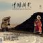 《中国摄影》2015年8月PDF