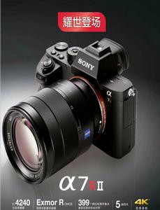 《中国摄影》2015年8月PDF1