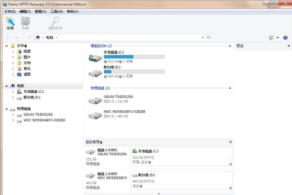 Starus NTFS Recovery(分区恢复软件)使用介绍
