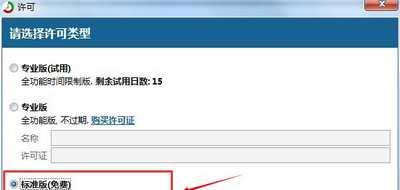 时间管理软件(ManicTime)中文版