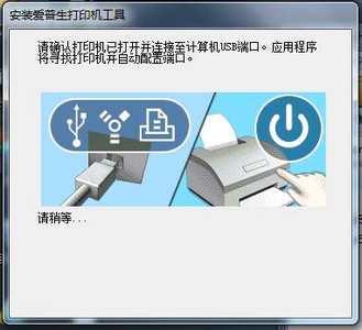 爱普生LX310打印机驱动 v1.0官方版