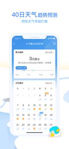 西藏福彩站点:北京天气预报查询30天:许昌市建安区2020年小麦3月下旬 抗旱防