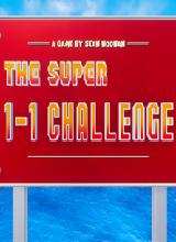 超级1-1挑战赛