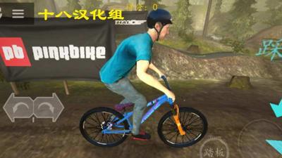 极限挑战自行车2手游下载