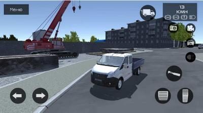 俄罗斯汽车模拟手游下载