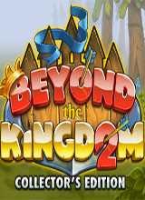超越王国2
