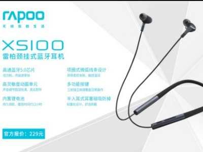 雷柏XS100蓝牙耳机音乐推荐——《数码宝贝》剧场版
