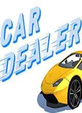 汽车经销商