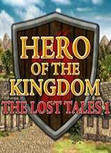 王国英雄:失落的传说1