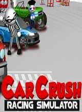 汽车碰撞赛车模拟器
