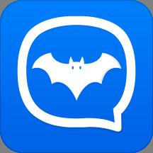 蝙蝠电脑版