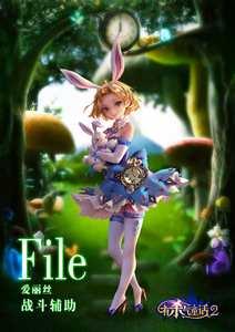 有杀气童话2爱丽丝怎么样 爱丽丝人物介绍