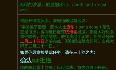 江湖恩仇录新手攻略 新手开局玩法详解
