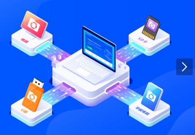 值得推荐的电脑数据恢复软件有哪些?这四款软件很实用!