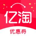 爱淘优惠券1.5.1